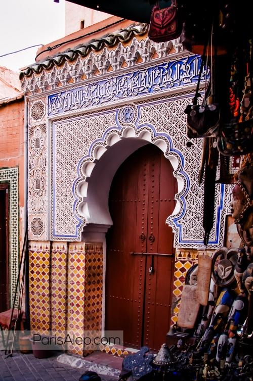 Porte Marrakech